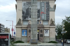 slovenske narodne muzeum
