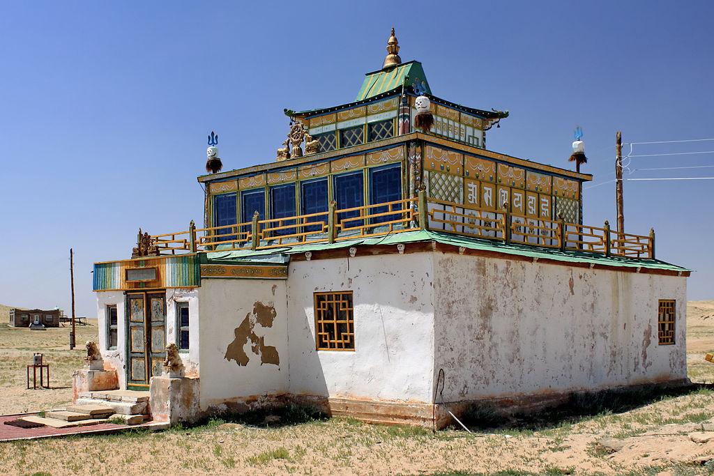 khamar