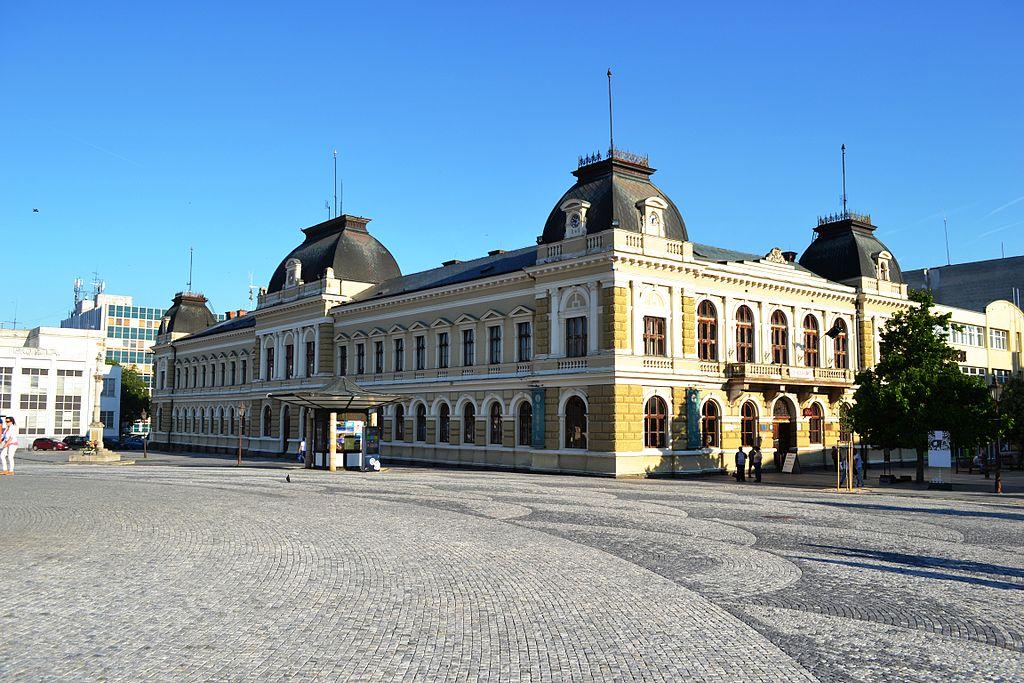 ponitrianske muzeum